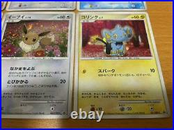 Pokemon Card Game Cd Limited Promo Dp Redemption #72110