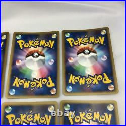 Pokemon Card Game Cd Limited Promo Dp Redemption Whf #7214